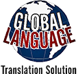 Global Language Translation Solution Logo
